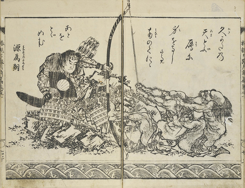 Warrior Hero Tametomo, from Strange Tales of the Bow Moon, 1807. Image British Museum (CC BY-NC-SA 4.0)